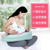 哺乳枕 脊態新生兒哺乳枕嬰兒抱枕墊孕婦授乳枕頭托護腰神器寶寶喂奶枕夏【小天使】