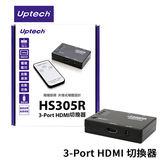 Uptech 登昌恆 HS305R 3-Port HDMI 切換器