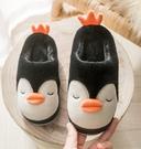 棉拖鞋兒童小男孩毛絨男童卡通親子室內寶寶防滑家用毛毛拖鞋秋冬 交換禮物