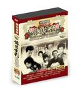 懷舊電影台語經典第二套 DVD | OS小舖