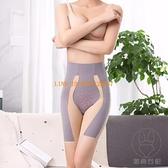 收腹褲提臀塑形束腰薄款安全褲魔力懸浮褲【貼身日記】