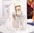 婚禮回禮小禮品結婚伴手禮金屬開瓶器/天使開瓶器 49元