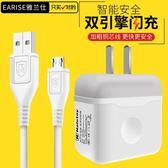 手機充電器 vivox9s閃充充電器頭x20 x7plus x7 x6plus y66 y67安卓手機通用數據線x21