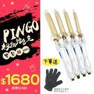 PINGO 台灣品工Royal K9 外...