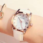 GUOU 簡約夜光指針水鑽日曆石英錶GU019