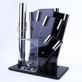 創意壓克力刀架廚房用品多功能置物架家用菜刀架子放刀架刀座「韓風物語」
