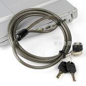 筆電鎖 超粗筆電鎖 防盜鎖防剪 1.8米加長加粗鑰匙型·夏茉生活