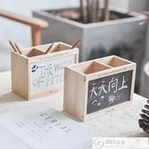 筆筒 三年二班原木黑板筆筒創意辦公用學生文具桌面收納盒帶粉筆黑板擦 居優佳品
