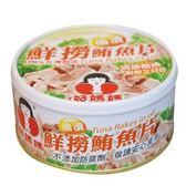 東和 好媽媽 鮮撈鮪魚片 150g