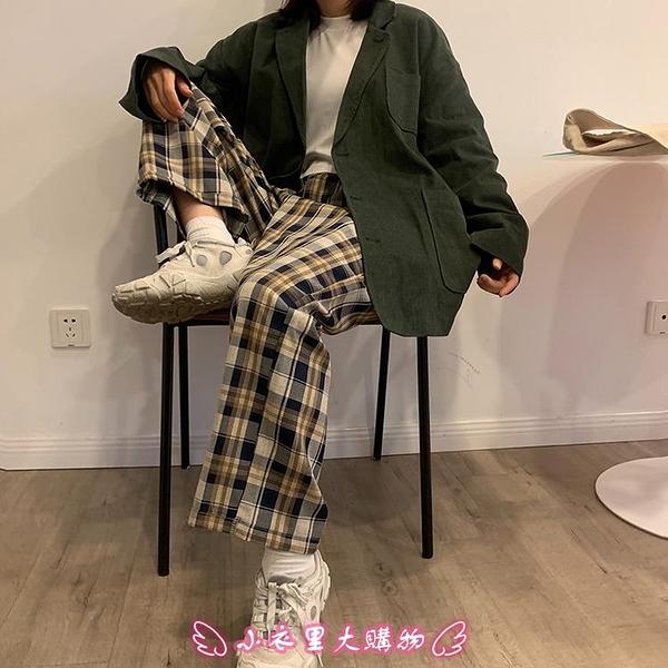 寬褲 春夏季最新款韓版寬鬆學生高腰顯瘦格子褲ins直筒休閒褲女 - 小衣里大購物