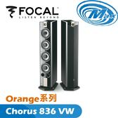 《麥士音響》 FOCAL Orange系列 836VW