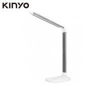 KINYO 高質感 LED 金屬檯燈PLED-439