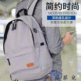 後背包韓版青年電腦書包