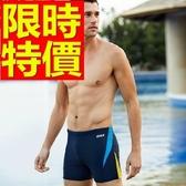 四角泳褲-溫泉俐落彈力游泳男平口褲56d18【時尚巴黎】