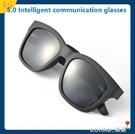 私模耳機 半開放式藍芽耳機太陽眼鏡 智慧健康音頻眼鏡 樂活生活館