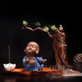中式禪意紫砂倒流香爐創意家居風化木塔檀香香薰爐茶道小和尚擺件
