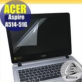 【Ezstick】ACER A514 A514-51G 靜電式筆電LCD液晶螢幕貼 (可選鏡面或霧面)
