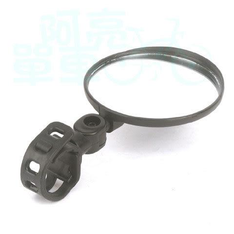 *阿亮單車*自行車束帶固定式後視鏡(廣角型)左右都可以安裝,黑色《B26-031》