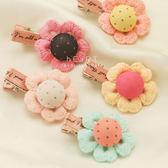 精緻刺繡糖果色立體小花朵髮夾 不挑色 髮帶 髮圈 髮束 頭飾
