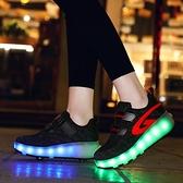 直排輪 暴走鞋學生爆走鞋雙輪隱形充電轱轆鞋變形鞋帶輪子的鞋滑輪鞋【快速出貨八折搶購】