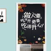 新年鉅惠搞笑個性日式廚房門簾食堂布簾隔斷簾檔油煙風水簾布藝 芥末原創