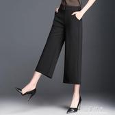 寬管褲女直筒褲子九分褲七分寬鬆高腰休閒中年媽媽款 完美情人精品館