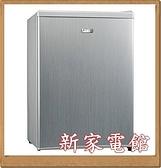 *新家電錧*【SAMPO聲寶 SR-B07】71公升單門冰箱