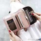 短夾錢包 錢包女短款學生韓版可愛折疊新款小清新卡包錢包一體包女   傑克型男館