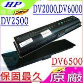 COMPAQ 電池(原廠)-HP PRESARIO V6000,V6100,V6200,V6300,V6400,V6500,V6600,V3019US,V3030,V3030CA