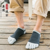 5雙裝 五指襪男士襪子短襪低幫吸汗防臭短筒春夏季薄款淺口隱形潮流船襪 滿天星