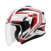 [中壢安信]ZEUS 瑞獅 ZS-613B 613B AJ6 白紅 半罩 安全帽 雙鏡片