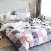 水之藍床上四件套全棉棉質公主風被套床單床笠1.5m/1.8m床罩雙人zg