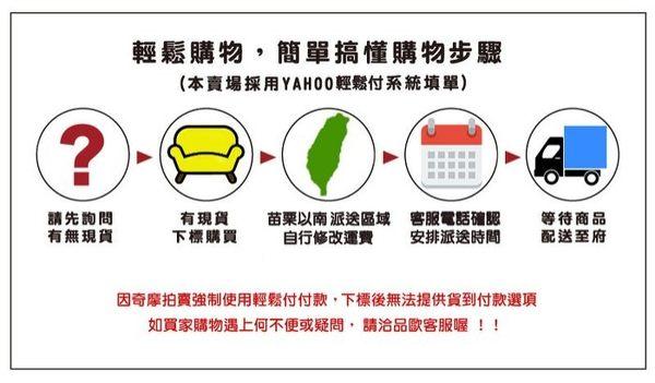 L型皮沙發 頂尖半牛皮沙發【C097-1】品歐家具 預購商品