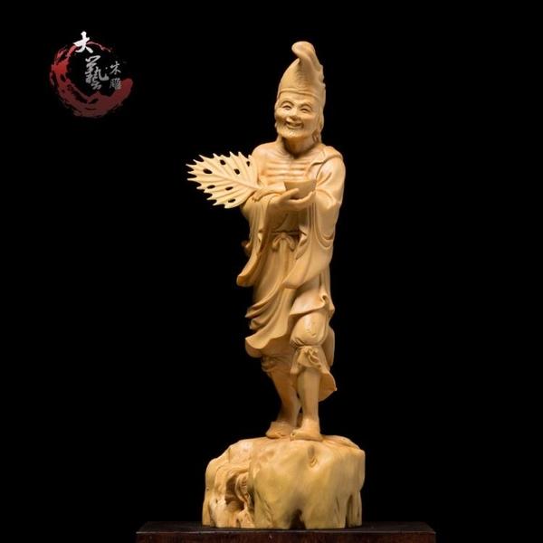 黃楊木濟公供奉佛像木雕實木客廳雕刻工藝品飾品人物擺件