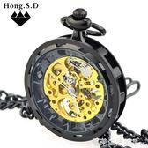蒸汽朋克車輪懷錶機械錶鏤空鋼齒輪合金護士項鍊錶老上海『夏茉生活』