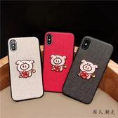 iPhone福豬手機殼卡通刺繡招財小豬軟殼創意新年豬年mandyc衣間