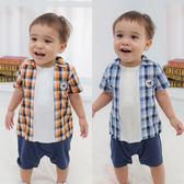 假3件連身衣 學院風 格紋 襯衫 男寶寶 小紳士 爬服 哈衣 Augelute Baby 60143