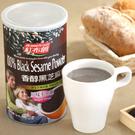 【紅布朗】香醇黑芝麻粉 (500g/罐)~全素