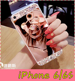 【萌萌噠】iPhone 6 / 6S (4.7吋) 奢華女神鏡面款 水鑽貼鑽全包鏡面軟殼+小熊支架 組合款 手機殼 外殼