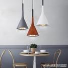 北歐吊燈床頭吧臺單頭小吊燈現代簡約三頭餐廳創意丹麥馬卡龍吊燈YXS  潮流前線