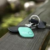 手機藍芽防丟器智能行李穿戴寵物追蹤尋找尋物貼創意鑰匙扣禮物  沸點奇跡