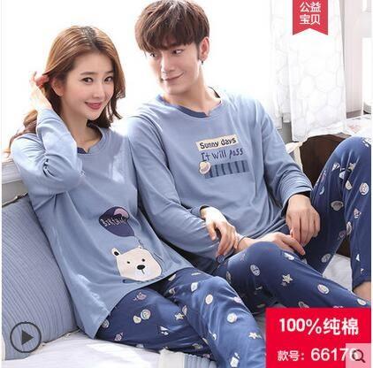 韓版春秋季情侶睡衣棉質長袖女士甜美可愛冬季學生男士家居服套裝