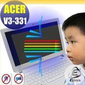 【Ezstick抗藍光】ACER V13 V3-331 系列 防藍光護眼螢幕貼 靜電吸附 抗藍光