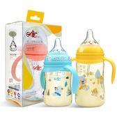 奶瓶 奶瓶寬口徑塑料防摔奶瓶新生嬰兒童奶瓶防脹氣硅膠吸管帶手柄 珍妮寶貝