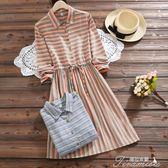 春季新款森女風復古文藝繫帶收腰條紋連身裙長袖修身顯瘦中裙  提拉米蘇