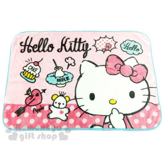 〔小禮堂〕Hello Kitty 圓角隨身披肩毯《粉藍.杯子蛋糕.牛奶》毛毯.70x100cm 4901610-84861
