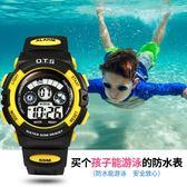 ots兒童手錶男孩女孩小學生電子錶男童防水夜光運動小孩手錶女童