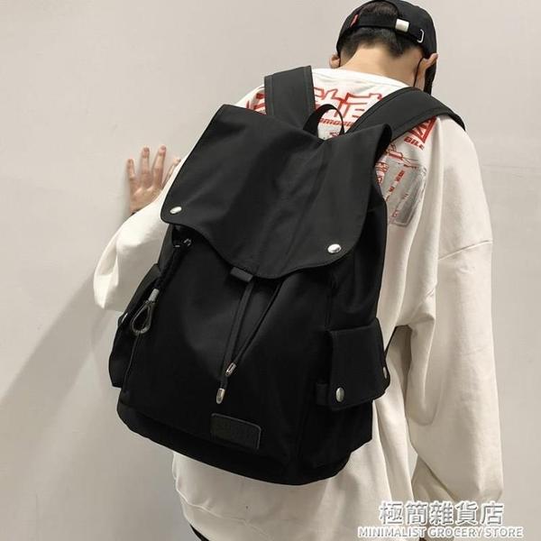 雙肩包男潮牌韓版時尚潮流大容量初中生大學生書包女電腦背包休閑 極簡雜貨