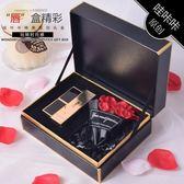 精美生日禮物盒裝口紅的小禮盒化妝品包裝盒新年禮品盒子伴手禮盒 MKS克萊爾