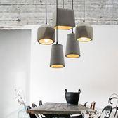 美式復古餐廳吧台服裝店鋪前台水泥吊燈現代創意設計簡約裝飾燈具 igo摩可美家